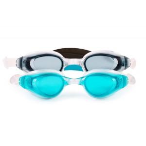 Guppies dječje naočale za plivanje